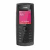 Nokia X1-01 - недорогой мьюзикфон с громким динамиком и Dual SIM