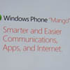 Microsoft анонсировала Windows Phone Mango