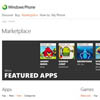 Microsoft запустит web-версию Windows Phone Marketplace