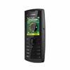 «Связной» представил Nokia X1-01 на российском рынке