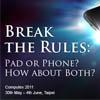 ASUS покажет ноутбук, планшет и смартфон-планшет