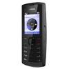 МТС начинает продажи брендированного телефона Nokia X1-00