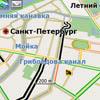 Вышло обновление карт России для Навител 5
