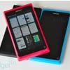 Nokia N9 появится в России в конце сентября