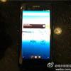 Фотографии прототипа смартфона Nokia на базе Android