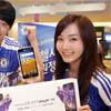 Samsung выпустила версию плеера Galaxy Player 70 для фанатов Челси