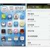 Alibaba разработал новую мобильную операционную систему Aliyun OS