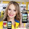 «Евросеть» запускает рекламную кампанию LG Optimus Black
