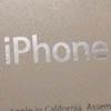 Apple готовит бюджетный iPhone 4 с 8 Гб памяти