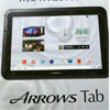 Fujitsu Arrows Tab - защищенный планшет с Android Honeycomb
