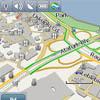Вышел Навител Навигатор с картой Турции для iPhone и iPad