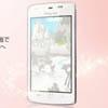 Disney Mobile анонсировала смартфоны DM011SH и DM010SH