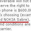 В сети засветился WP7-смартфон Nokia Sabre