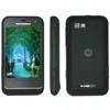 Motorola выпустит мини-версию смартфона Motorola Defy