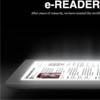Flex Lighting придумала подсветку для ридеров с e-ink экранами