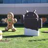 Google анонсировала обновление Android 4.0.3