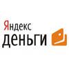 Пополняйте счет «Яндекс.Деньги» с помощью телефона «Билайн»