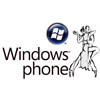 Слухи: Windows Phone Tango будет анонсирована на CES 2012