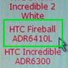 HTC Fireball - таинственный смартфон с поддержкой LTE