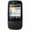 В Бразилии анонсирована dual-SIM версия Motorola Fire