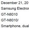 Samsung готовит преемника Galaxy Note?