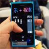 Windows Phone Tango появится в Китае в марте