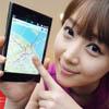 LG анонсировала смартфон Optimus Vu с 5-дюймовым XGA-дисплеем