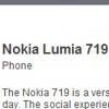 Смартфон Nokia Lumia 719 получил сертификат Bluetooth SIG