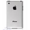 Слухи: iPhone 5 появится в сентябре или октябре