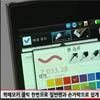LG Optimus Vu появился на видео