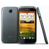 MWC 2012: HTC One S - самый тонкий смартфон HTC