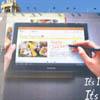 В Барселоне появились щиты с рекламой Samsung Galaxy Note 10.1