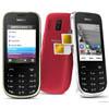MWC 2012: Nokia анонсировала недорогие телефоны Asha 202, Asha 203 и Asha 302