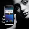 MWC 2012: Анонсирован 4-ядерный смартфон ZTE Era толщиной 7,8 мм