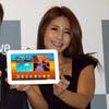 MWC 2012: в 2012 году Samsung удвоит продажи смартфонов