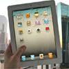 Слухи: iPad 3 будет стоить дороже предшественника на $80