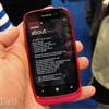 Обновление Windows Phone 7 Tango получат все WP7-смартфоны