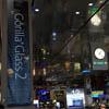 Гаджеты со стеклом Gorilla Glass 2 появятся в апреле или мае