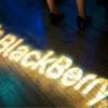 Образовательная программа BlackBerry в России