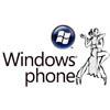 Обновление Windows Phone 7.5 Refresh появится до конца месяца