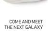 Samsung опубликовала два тизерных ролика следующей Galaxy