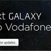 Vodafone одним из первых начнет продажи Samsung Galaxy S III