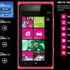 Nokia Lumia 900 появится в пурпурном цвете