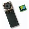 OmniVision разработала сверхбыстрый 12,7МР сенсор