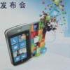 В Китае начались продажи WP7-смартфона ZTE Tania