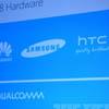 Партнеры Microsoft рассказали о планах по выпуску WP8-смартфонов