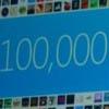 Официально: в Windows Phone Marketplace больше 100 тысяч приложений