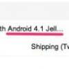 Первым аппаратом с Android 4.1 Jelly Bean станет Samsung Galaxy Nexus