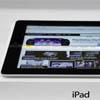 Apple оштрафовали за недостоверную рекламу в Австралии
