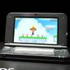 Nintendo представила игровую консоль 3DS LL (3DS XL)